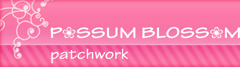 Possum Blossom logo